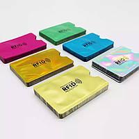 Чехол анти взлом RFID. Для всех банковских карт. Защита от мошенников.
