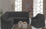 Чохол зі спідницею на кутовий диван та крісло Баклажан Evibu Туреччина 50108, фото 8