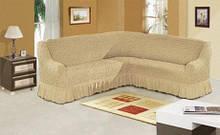 Чехол с юбкой на угловой диван и кресло Evibu Турция 50108