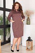 Платье женское большого размера, размер 58, ( 52, 54, 56, 58 ) платье весна-осень, цвет шоколад в горох