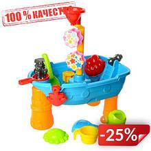 Столик-песочница Bambi Корабль HG-667 52.5 х 31.5 х 58 см Желто-голубой