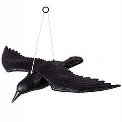 Ворон для отпугивания птиц Springos GA0128 для борьбы с голубями, скворцами, дроздами, синицами