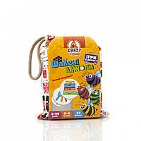 Бешеные пчелы Игра в мешочке настольная для семьи и компании, детей, в дорогу