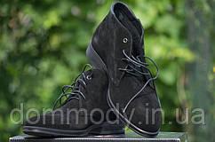 Ботинки мужские из замши Jack зимние