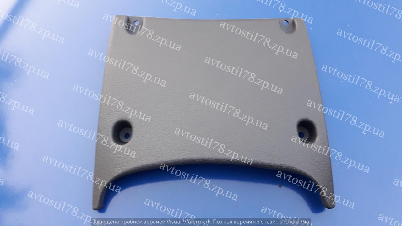 Крышка нижняя панели приборов Сенс, Ланос. ЗАЗ TF69Y0-5325380
