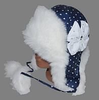 Шапка зимняя синего цвета ,  с меховой отделкой  , для девочки (подросток).