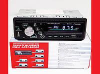 Pioneer 1012BT ISO + BLUETOOTH - MP3 Player, FM, USB, SD, AUX, фото 1