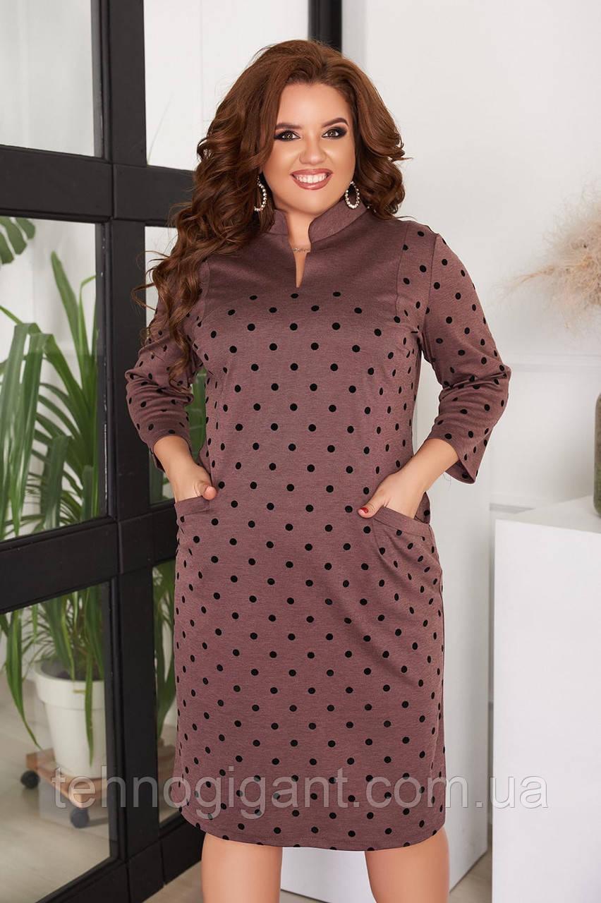 Платье женское большого размера, размер 52, ( 52, 54, 56, 58 ) платье весна-осень, цвет шоколад в горох