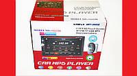 2din Pioneer 7022 Автомагнитола USB+SD+Bluetooth, фото 1
