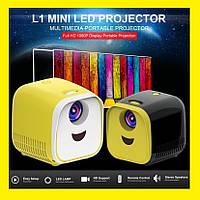 Мини проектор Kids Toy Projector L1, фото 1
