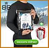 Термобелье мужское на флисе комплект , теплое норвежское белье, цвет черный - Фото