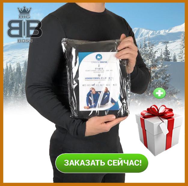 Термобелье мужское на флисе комплект , теплое норвежское белье, цвет черный