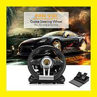 PXN V3 Pro игровой руль с педалями, фото 1