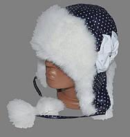 """Шапка зимняя  """"Горошек"""" синего цвета в белый горошек ,  с меховой отделкой  , для девочки (подросток)."""