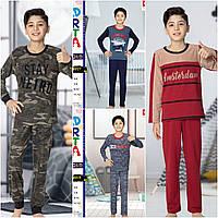 Детские пижамы для мальчиков 6-12лет