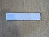 Наклейка s силиконовая надпись BMW 3M три полосы /// М набор 4шт размером 18х10х1мм каждая на авто БМВ, фото 3