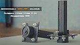 Дифференциал Zirka 105 колес мотоблока, пара (ДФ2), фото 2