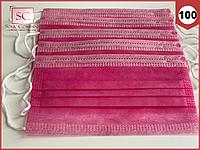 Маски медицинские 100 шт. розовые одноразовые трехслойные защитные для лица на резинке с фиксатором