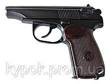 Пистолет флобера СЕМ ПМФ-1 (16620065)