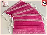 Маски медицинские 50 шт. розовые одноразовые трехслойные защитные для лица на резинке с фиксатором