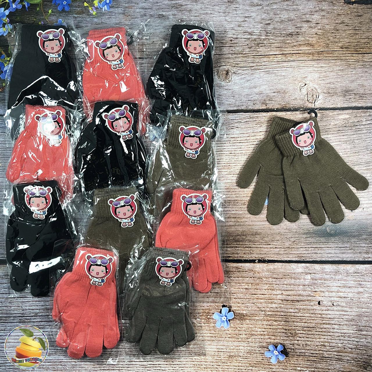 Детские перчатки с флисом (Одинарные) для мальчика и девочки Размер: 3-5 и 5-7 лет (20971)