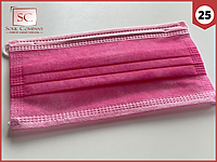 Маски медицинские 25 шт. розовые одноразовые трехслойные защитные для лица на резинке с фиксатором