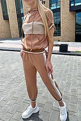Стильный женский спортивный костюм. Цвет кофейный. Размер S, M, L