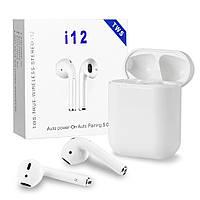 Беспроводные наушники сенсорные Bluetooth Earbuds i12-TWS. Оригинал. Со светодиодом