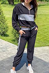Костюм спортивный женский с блестящими вставками. Цвет черный. Размер S, M