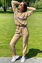 Костюм спортивный женский с блестящими вставками. Цвет бежевый. Размер S, M, L