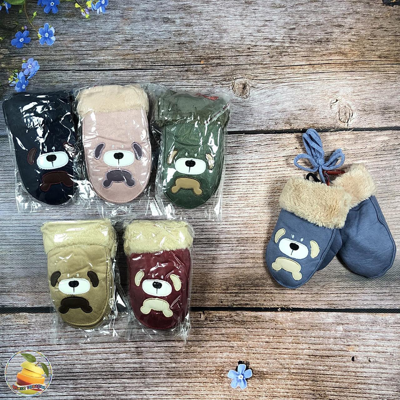 Дитячі велюрові рукавички з хутром для малюків Розмір: 1 - 3 роки (20973)