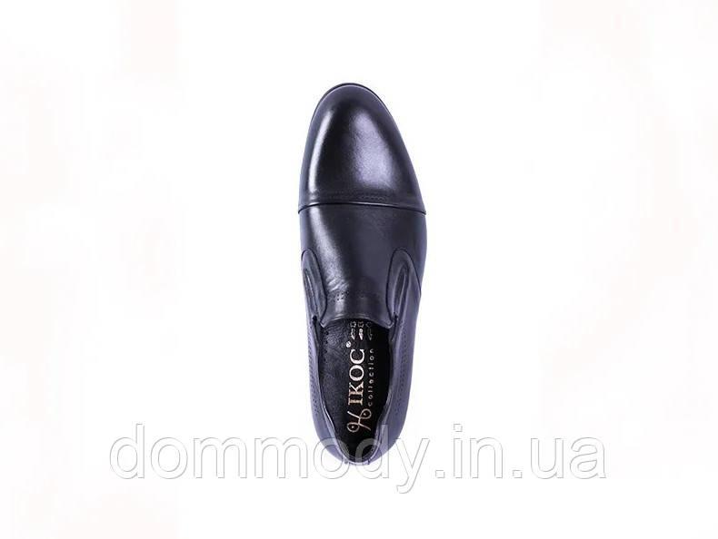 Ботинки мужские из кожи Jimmy