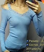 Свитерок вырез с камнями пуловер джемпер женский 3 Цвета размер универсальный