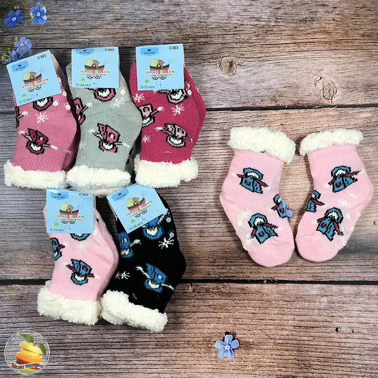 Шерстяные носочки с мехом и тормозами Размер: 0- 12 месяцев (20975)