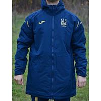 Куртка зимняя Joma сборной Украины (FFU209031.18)