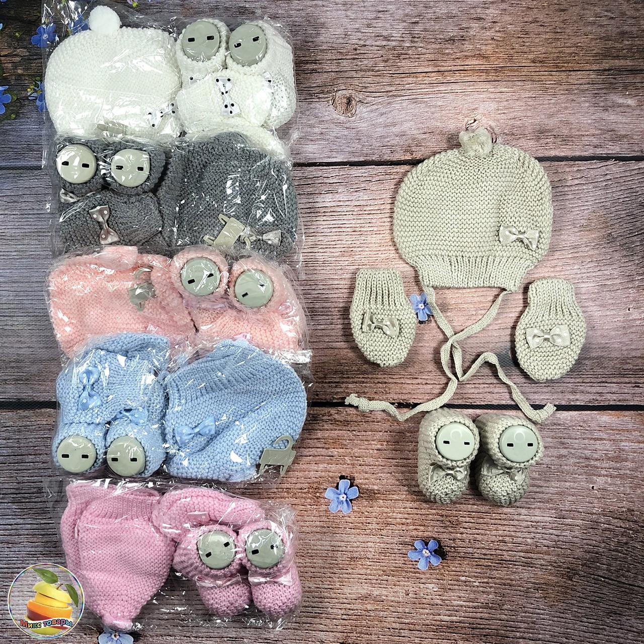 Турецькі набори: Шапочка, пінетки і рукавички - царапки Розмір: 0 - 6 місяців (20976)
