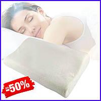 Ортопедическая подушка для сна с эффектом памяти Memory Pillow R132221 анатомическая для спины и шеи