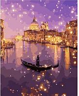 """Картина по номерам. Brushme """"Ночное мерцание Венеции"""" GX24917"""