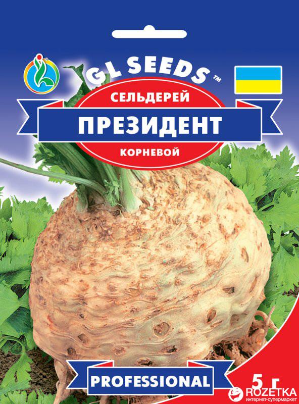 Семена сельдерея Президент корневой Профессиональная упаковка (GL SEEDS) 5 г.