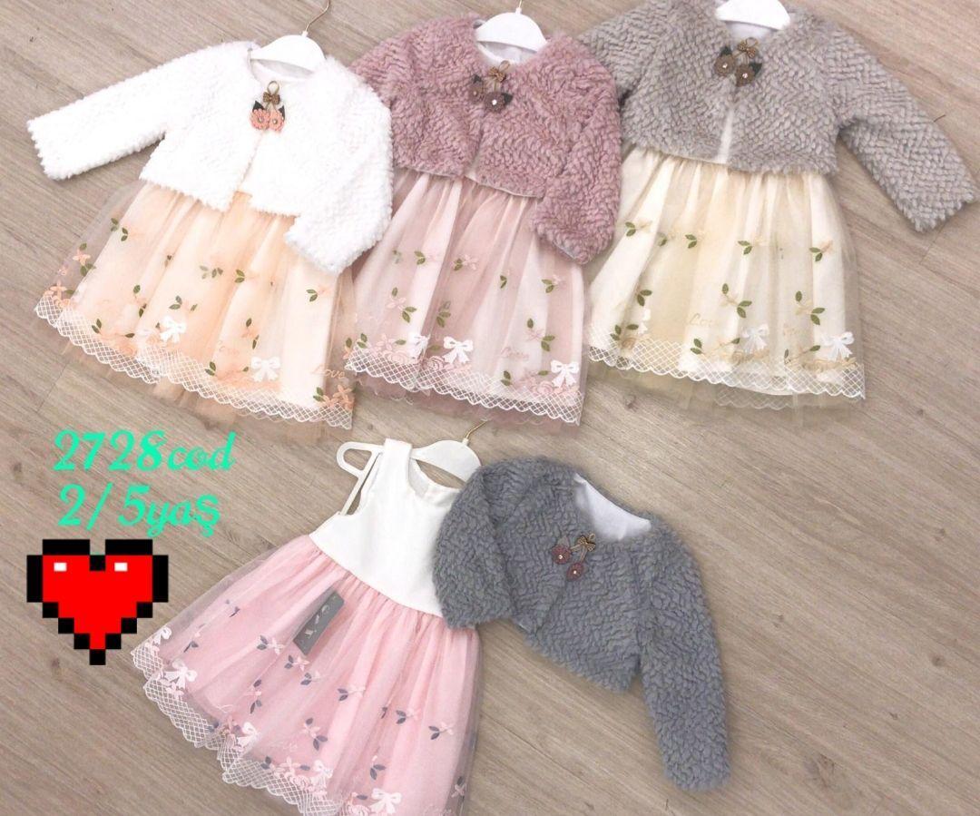 Плаття дитячі для дівчаток, нарядні з болеро