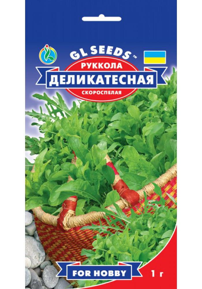 """Семена Рукколы ''Деликатесная"""" 10 г"""