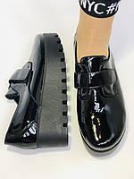 Женские туфли на платформе. Натуральная лакированная кожа. Турция. Mario Muzi. Р. 36.37.38., фото 9
