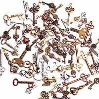 Набор Из 100 Металлических Подвесок Шармов Шармиков, Ключики