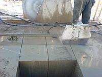 Демонтаж перекрытия Демонтаж плит перекрытия