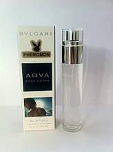 """Мини-парфюм мужской """"BVLGARI"""" AQVA POUR HOMME pheromon 45 мл(реплика)"""