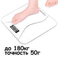 Весы Напольные Тонкие Жк 180Кг/50Г Для Ванной Комнаты Gason A2, Белые