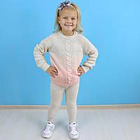 Вязаный костюм кофта и штаны для девочки с помпонами бежевый тм MissOlix размер 6,7,8 лет