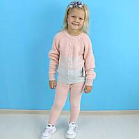 Вязаный костюм кофта и штаны для девочки с помпонами пудровый тм MissOlix размер 6,7,9 лет