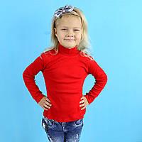 Водолазка гольф однотонная для девочки красная тм SEYGI размер 9,10 лет