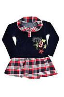 """Плаття велюрове для дівчинки з рукавом """"Корона"""" на 3-6 років"""